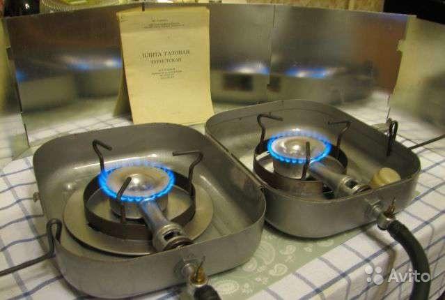 Походная газовая плита