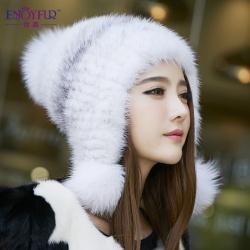 шапка вязаная с мехом норка лиса