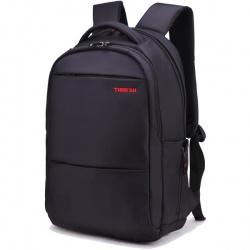 Рюкзаки для ноутбука 17 дюймового школьные рюкзаки интернет магазины