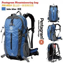 Рюкзаки туристические 50 литров купить рюкзак-штаны для велосипеда