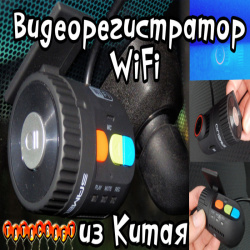 beward brvs ip-видеорегистратор