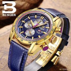 Купить часы бингер в москве купить часы мужские pirelli