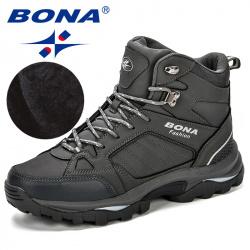 e9a1af1a Зимние ботинки Bona, самая дешевая модель