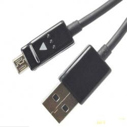 Cable micro usb mavic pro на avito комплектация комбо для диджиай dji