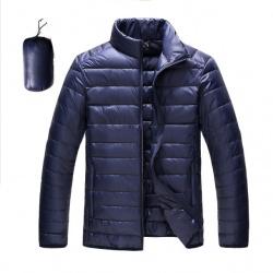506ffdc40c84d При какой температуре носить тонкий легкий пуховик и зачем мешок в ...