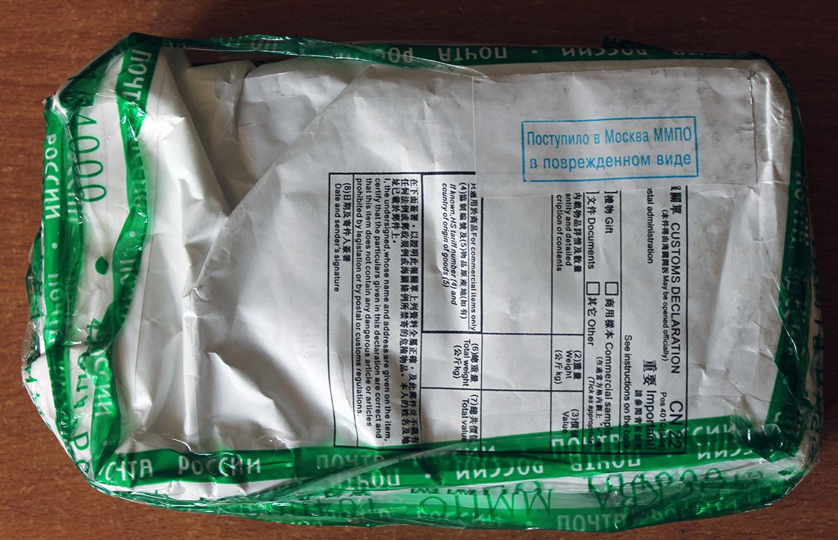 внешняя упаковка посылки-2