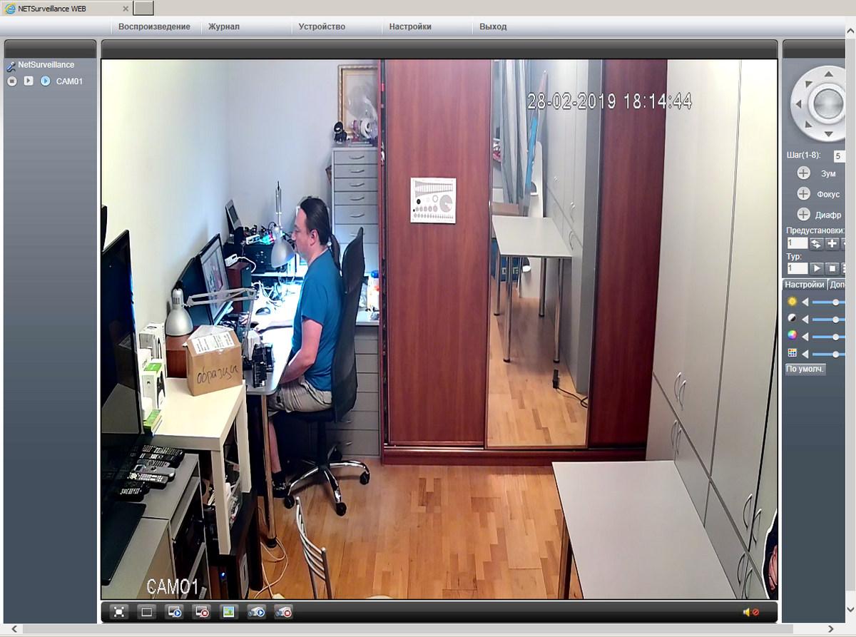 IP-камера FullHD за 1000 рублей. В чём подвох?