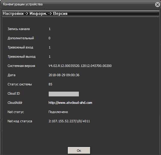 Недорогая IP-камера с матрицей SONY IMX323: почувствуйте разницу