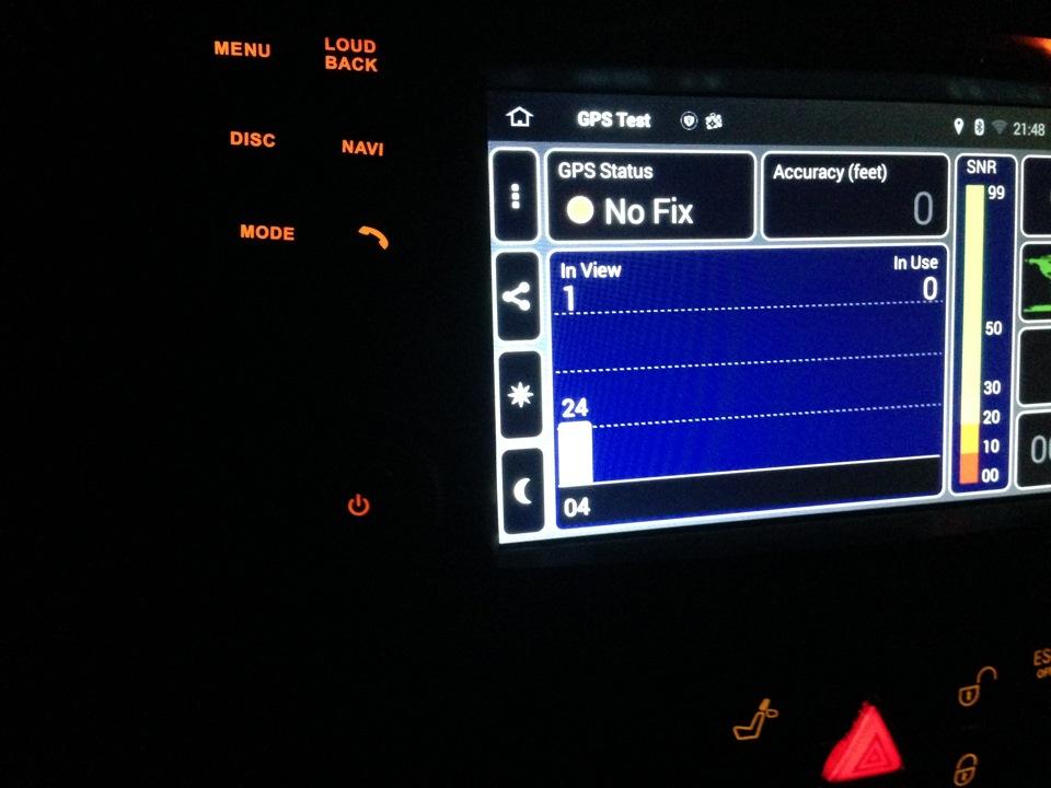 Бракованная GPS антенна