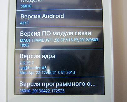 https://ext.mysku-st.ru/get/imageshack.us/a/img842/2653/6c1d.jpg