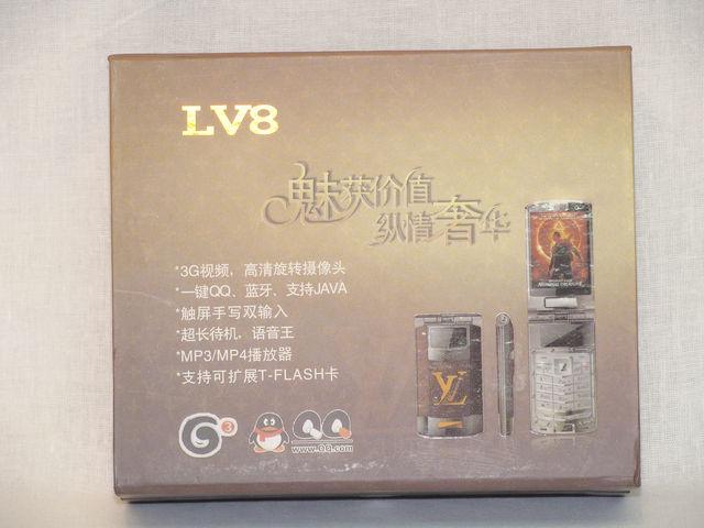 Фото коробки 2