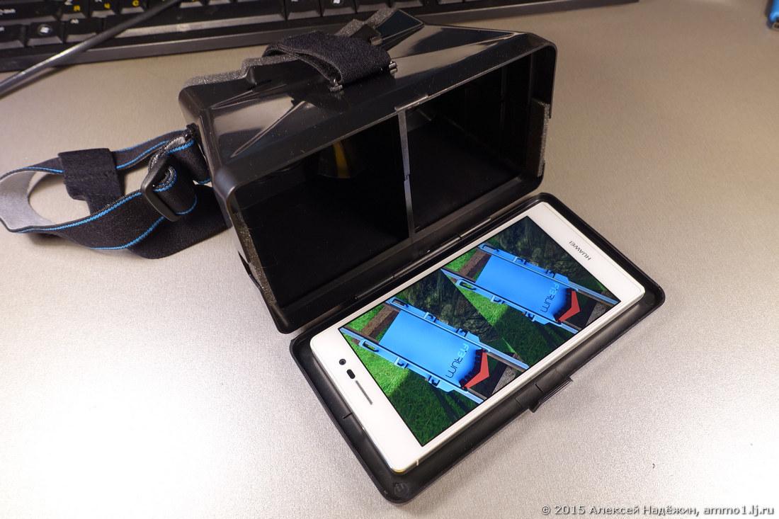 Какой нужен смартфон для очков виртуальной реальности найти spark fly more combo в архангельск