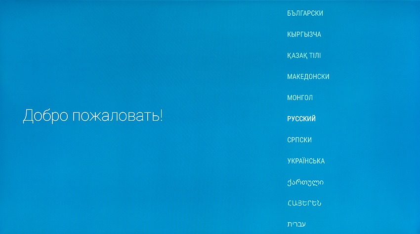 ТВ приставка Mi Box с Android TV 6 — международная версия Android