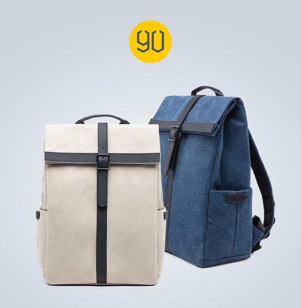 Подборка рюкзаков Xiaomi