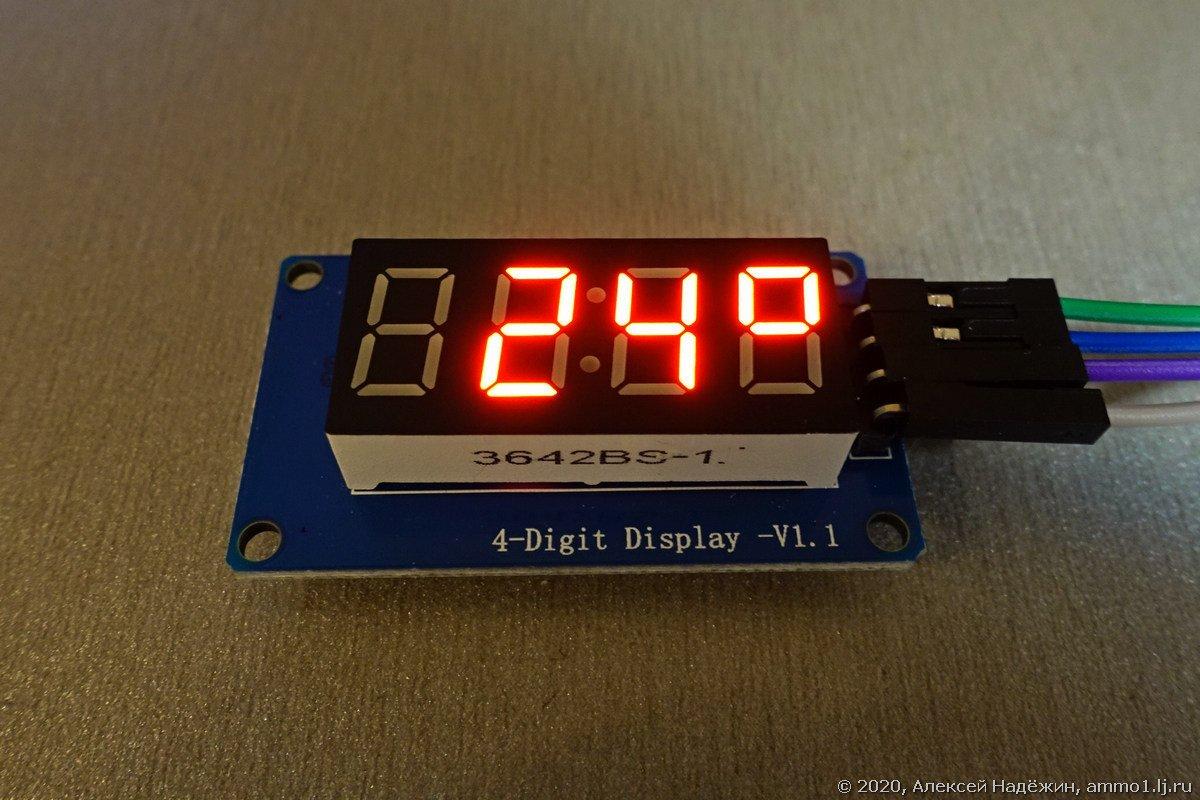 Облачный термометр за 10 минут и 300 рублей