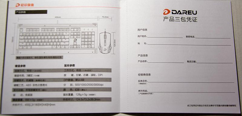 DSC_7231