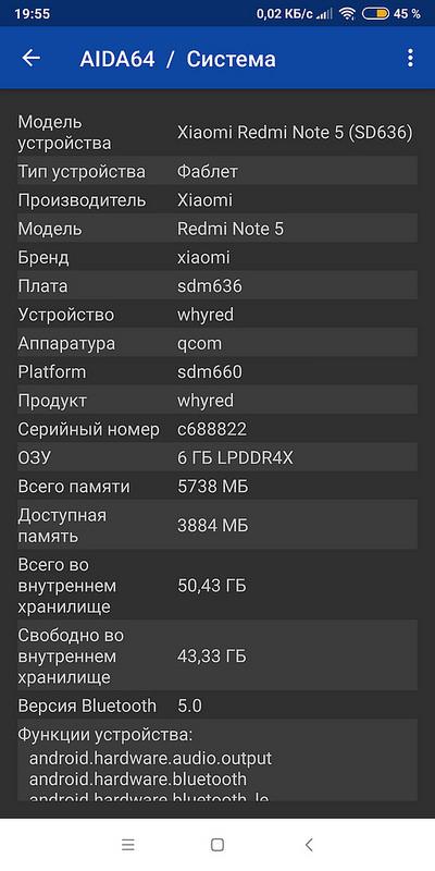 Screenshot_2018-11-18-19-55-08-159_com.finalwire.aida64