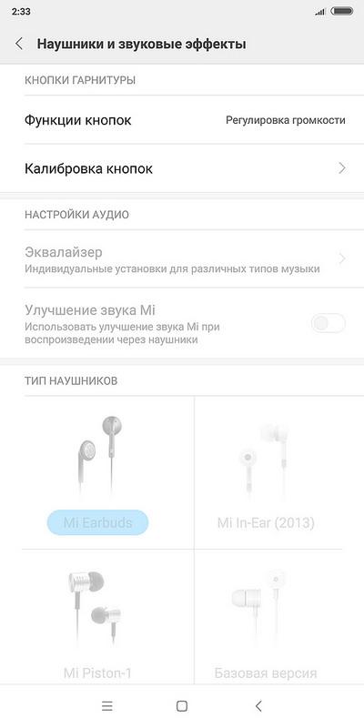Screenshot_1970-08-08-02-33-25-953_com.android.settings