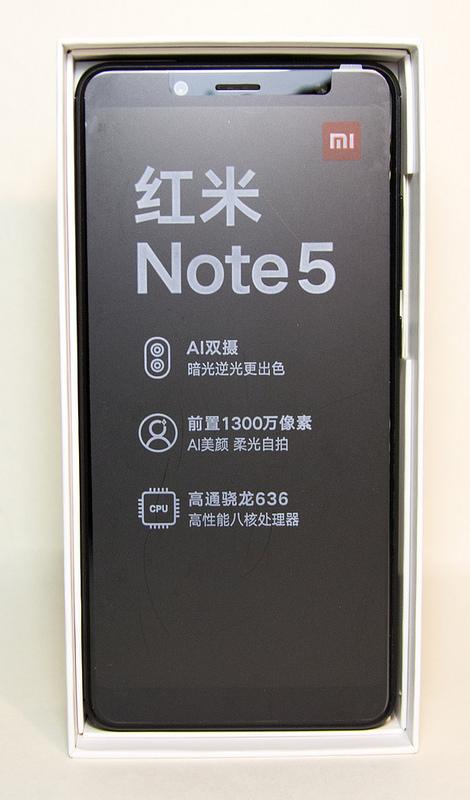 Смартфон Redmi Note 5 Pro - один из лучших среди равных.