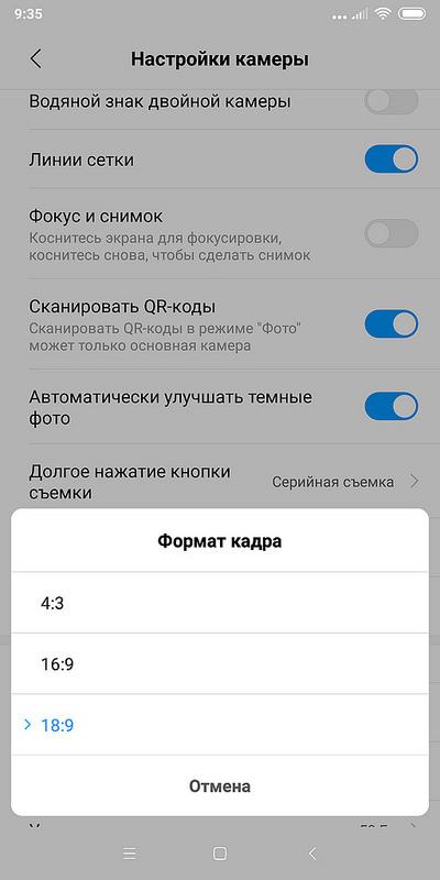 Screenshot_2018-11-15-09-35-45-303_com.android.camera