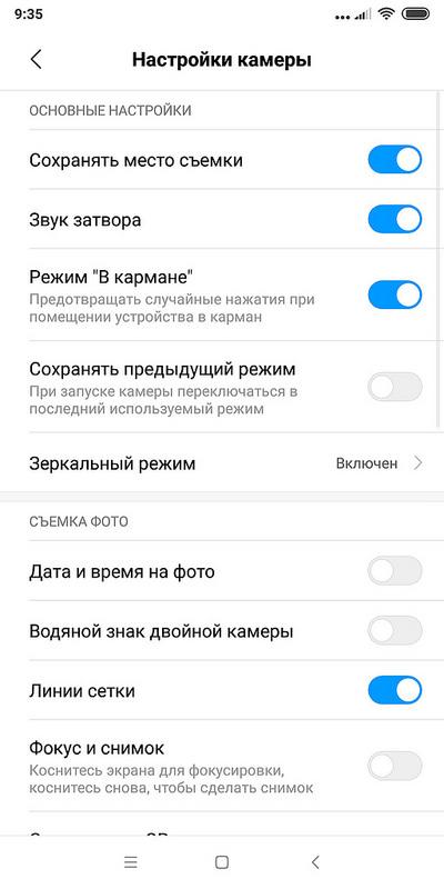 Screenshot_2018-11-15-09-35-49-263_com.android.camera