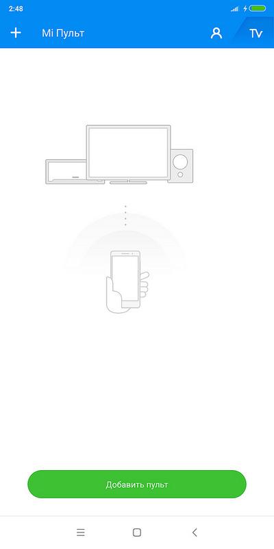 Screenshot_1970-08-08-02-48-07-018_com.duokan.phone.remotecontroller