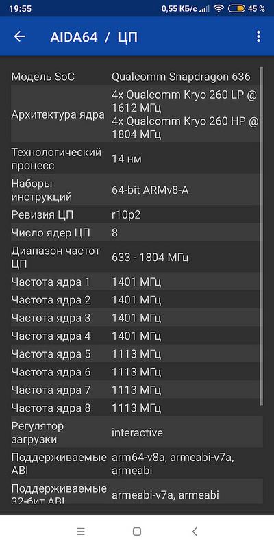 Screenshot_2018-11-18-19-55-12-417_com.finalwire.aida64