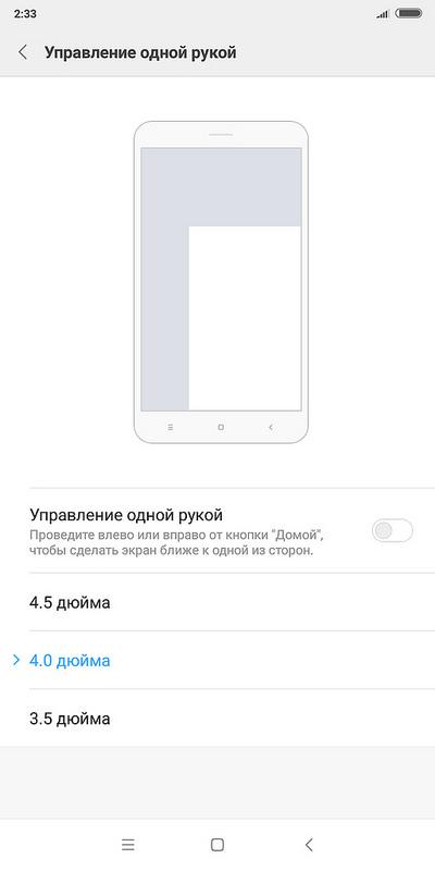 Screenshot_1970-08-08-02-33-35-199_com.android.settings