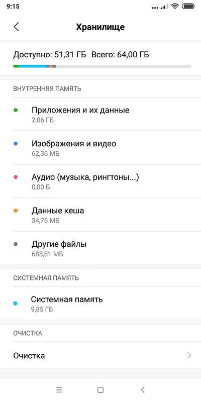 Screenshot_2018-11-15-09-15-30-005_com.android.settings
