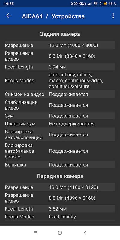 Screenshot_2018-11-18-19-55-45-480_com.finalwire.aida64