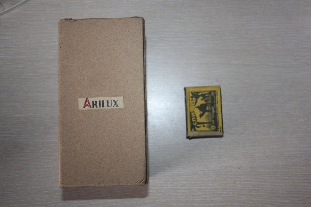 ARILUX AL-AB01. Ионизирующий источник освещения