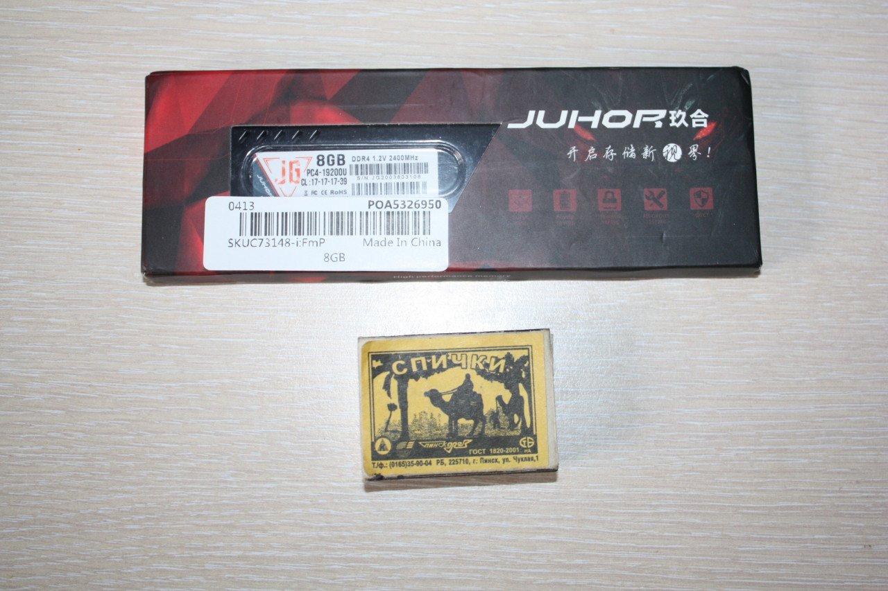Оперативная память Juhor DDR4 2400MHz 8Gb
