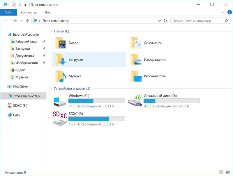 GearBest: Chuwi Lapbook 14.1 на Apollo lake N3450 – устанавливаем SSD и Linux